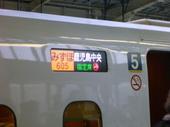 P1060475